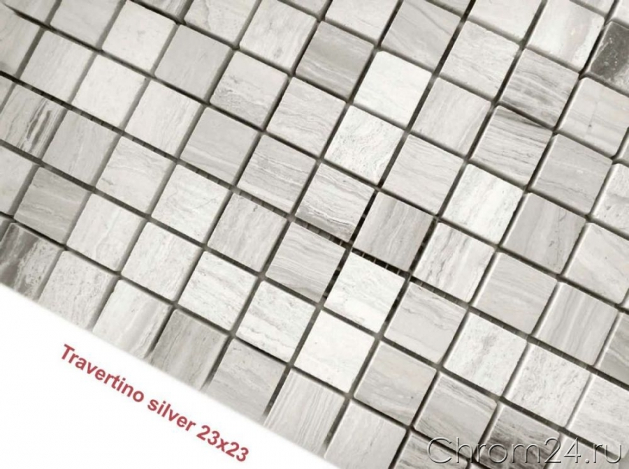 Travertino Silver 2.3х2.3 (Caramelle)