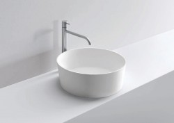 Milldue <a href='//milldue.chrom24.ru/?name=Kell 45&brand=Milldue&type=sink&id=217981' target='_blank'>Раковина Kell 45</a>